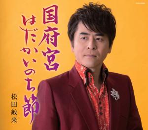 1219matsuda_h1.ai