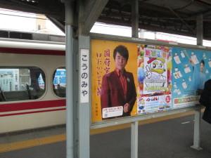 国府宮駅 (1)