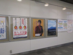 稲沢駅 (3)